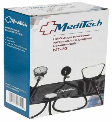 Продам: Прибор для измерения артериал. давления