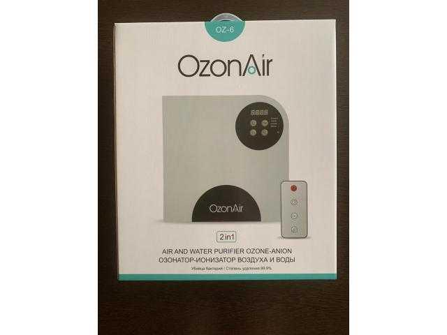 Продам: OzonAir (Подробнее: https://novoaltaysk