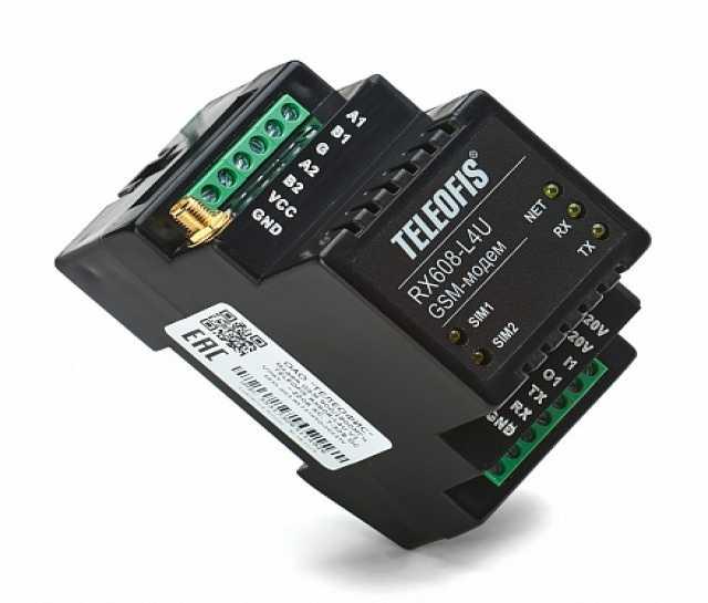 Продам GSM модем TELEOFIS RX608-L4U V.2