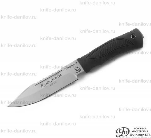 Продам: Кованые ножи из стали 95х18