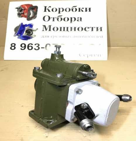 Продам: Коробку Отбора Мощн под НШ-10 на РК УАЗ