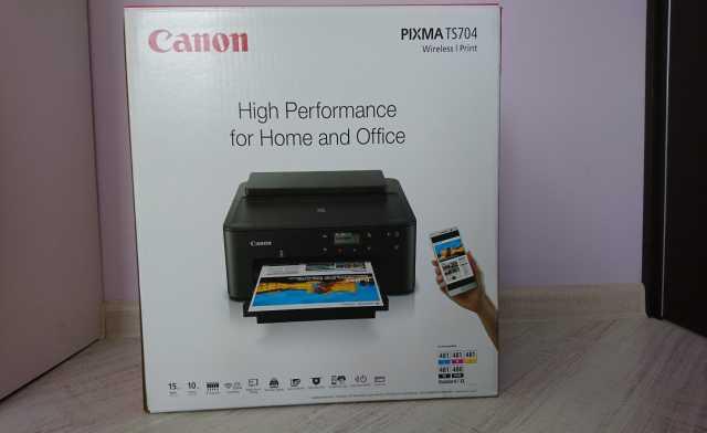 Продам: Принтер Canon