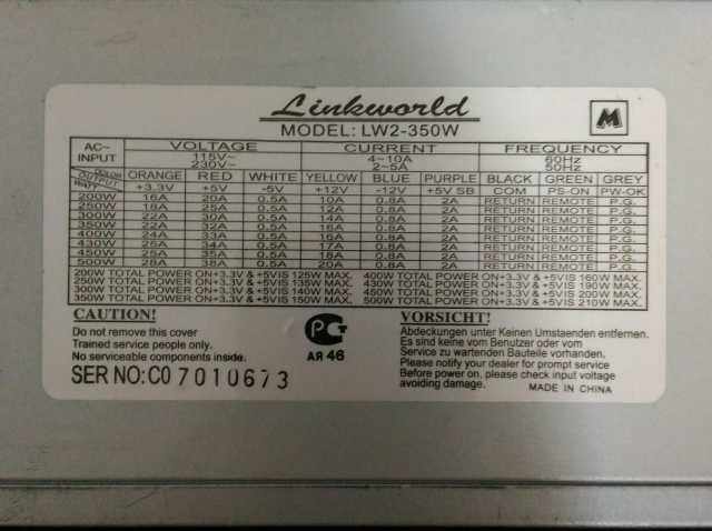 Продам: Блок питания для ПК 350W
