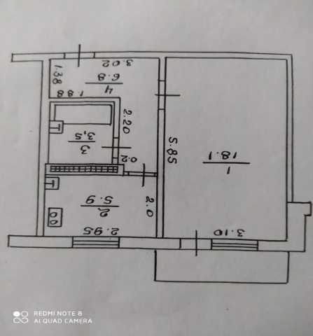 Продам: 1-к квартира, 35 м2, 4/5 эт