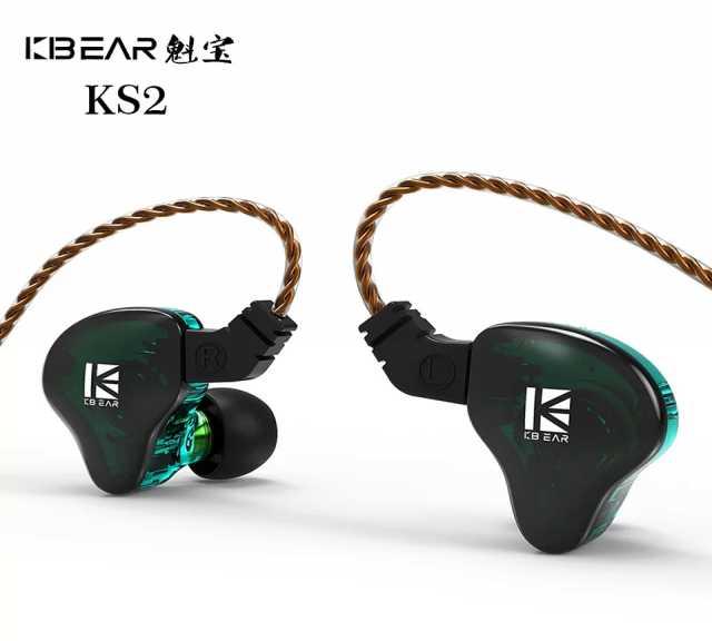 Продам: KBEAR KS2 1DD + 1BA