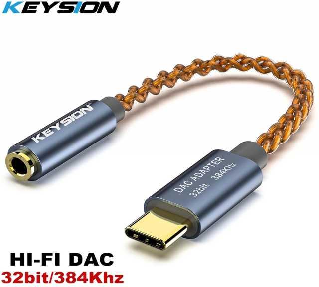 Продам: KEYSION Hi-Fi усилитель для наушников DA