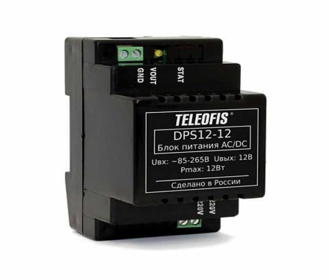 Продам: Блок питания AC-DC TELEOFIS DPS12-12