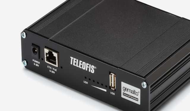 Продам: Роутеры 3G/4G/NB-IoT