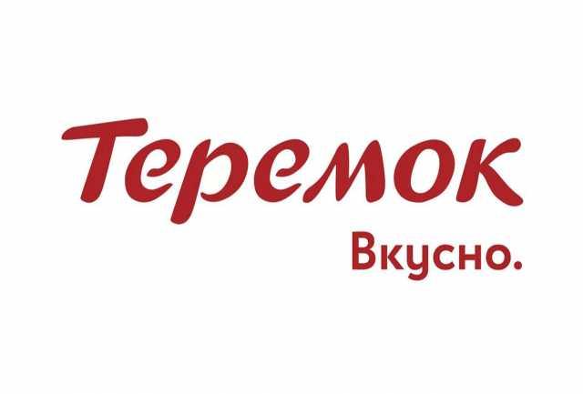 Вакансия: Теремок, повар-кассир (Москва)