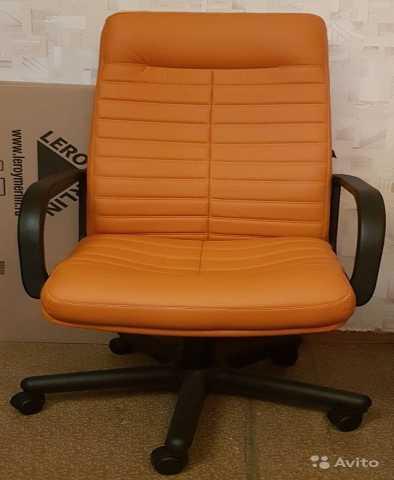 Продам: Новое оранжевое кресло