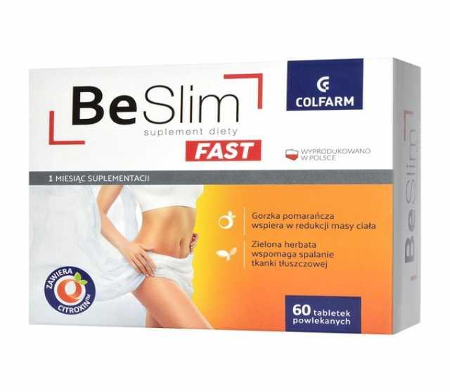 Продам: Комплекс Be slim Fast для снижения веса