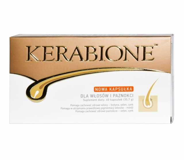 Продам: Комплекс Kerabione для волос, ногтей