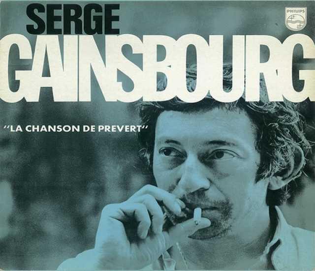 Продам: Serge Gainsbourg – La Chanson De Prévert