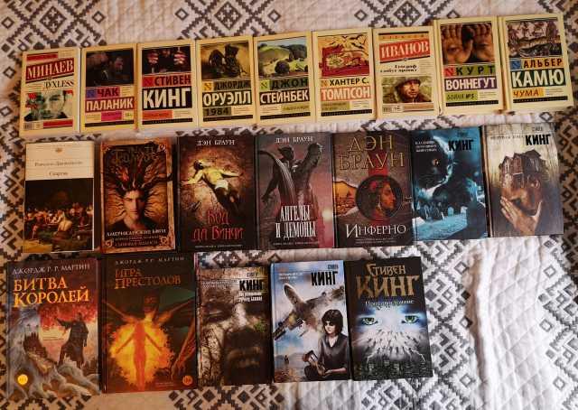 Продам: Книги, художественная литература