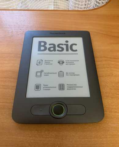 Продам Электронная книга Pocket Book 613 Basic