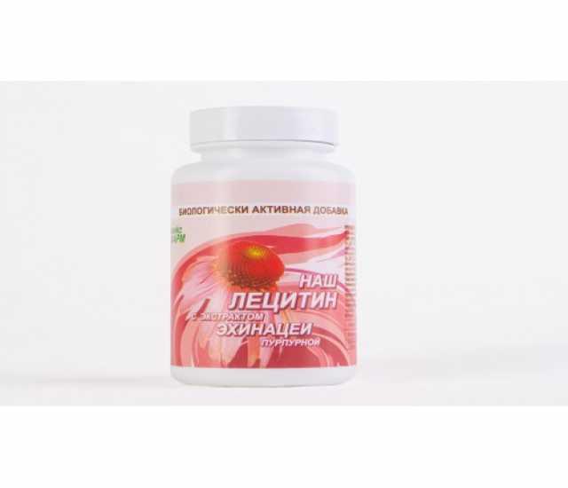 Продам: Подсолнечный лецитин с эхинацеей