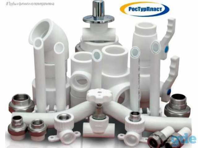 Продам: Полипропиленовые трубы и фитинги