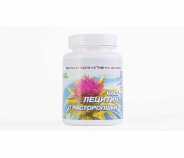 Продам: Подсолнечный лецитин с расторопшей