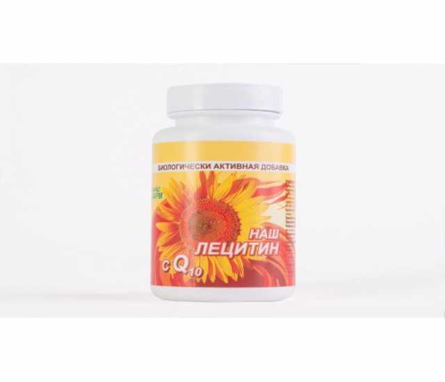 Продам: Подсолнечный лецитин с коэнзимом Q10