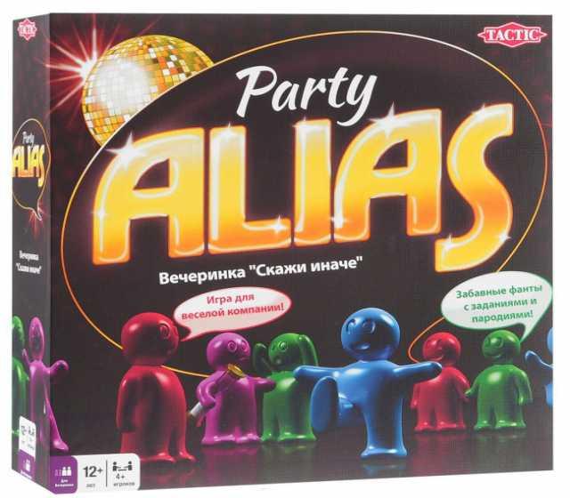 Продам: Алиас или Скажи иначе для вечеринки 2