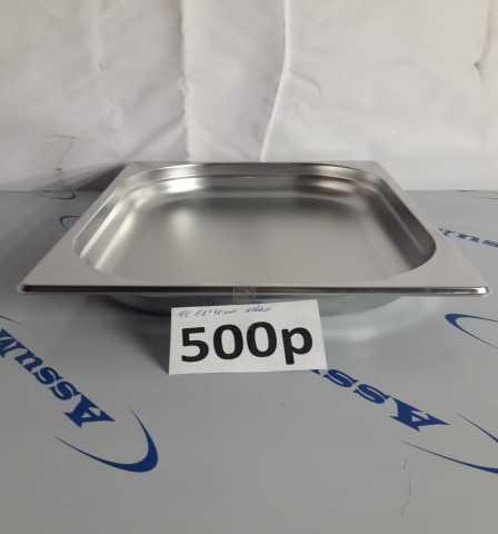 Продам: Гастроемкость 1/2*40 мм новая