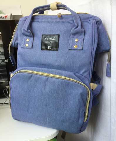 Продам: Рюкзак для мам с USB +коляска
