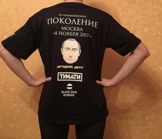 Продам: Эксклюзивная футболка