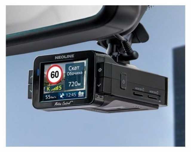 Продам Видеорегистратор Neoline X-COP 9100s