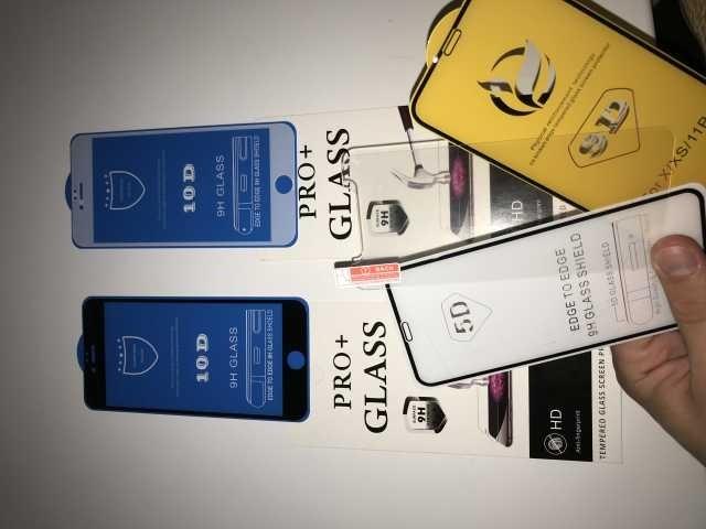 Продам: Защитные стёкла на iPhone, все модели