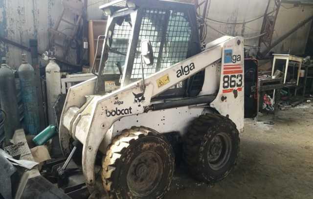 Продам: Bobcat 863