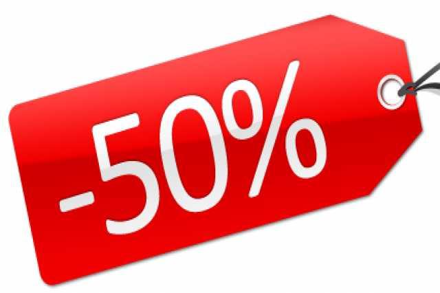 Продам Товары с магазинов с 50% скидкой!!!