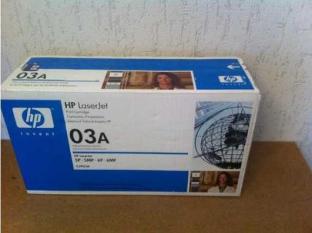 Продам: Картридж HP C3903A