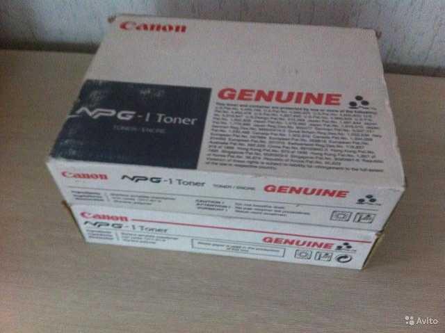 Продам: Картридж Canon NPG-1