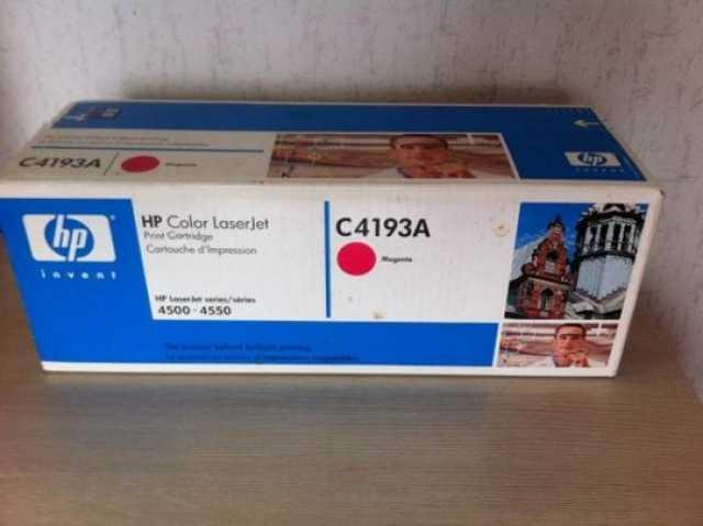 Продам: Картридж HP C4193A