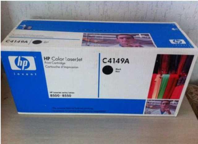 Продам: Картридж HP C4149A