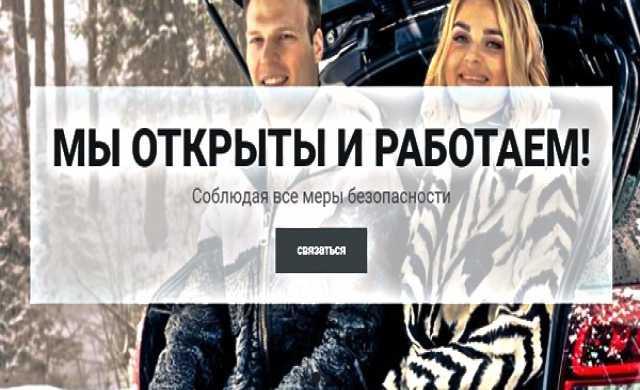 Предложение: Меховые изделия в компании «Русский мех»