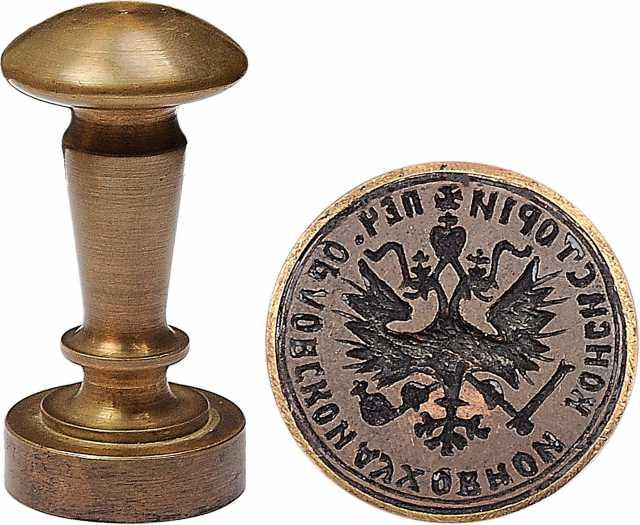 Продам: Печать орловской духовной консистории