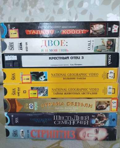 Продам: Фильмы на кассетах VHS