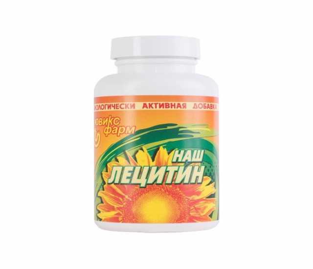 Продам: Лецитин подсолнечный, порошок, 120 г