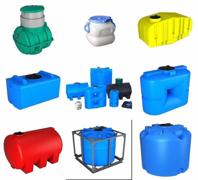Продам: пластиковые емкости