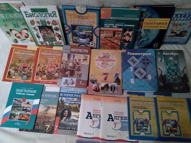 Продам: Учебники, раб тетр 6-8 класс