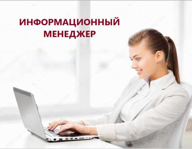 Белгород удаленная работа работа фриланс строительство