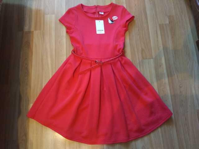 Продам: Платье трикотажное с ремнем