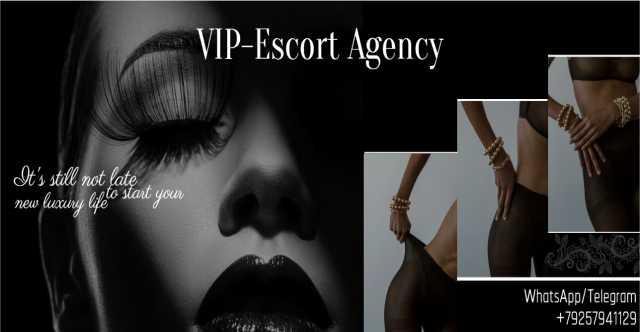 Вакансия: Модель в VIP-агентство