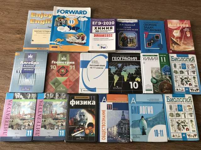 Продам: Учебники 11 класса