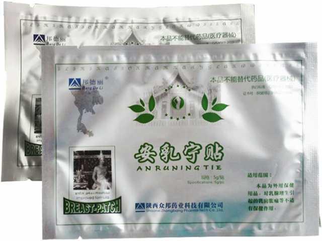 Продам: Пластыри для груди (Китай)