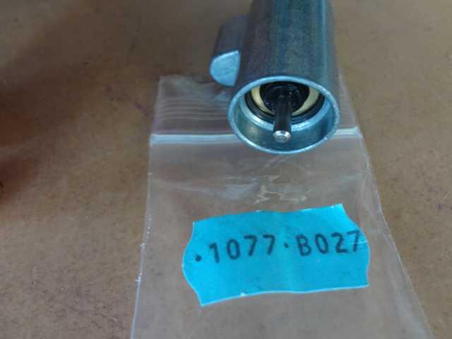 Продам: Клапан дозирующий в сборе crosman 1077 н