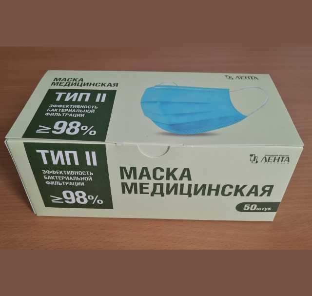 Продам: маски медицинские от производителя