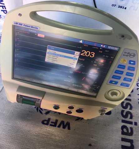 Продам: Монитор реанимационно-хирургический UM-3