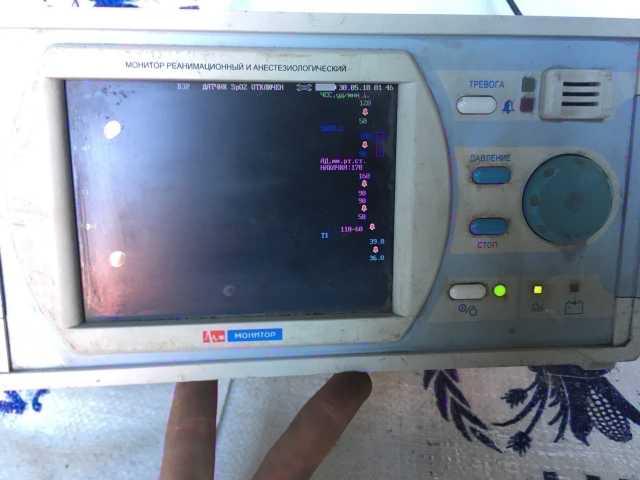 Продам: Монитор реанимационный Митар 01-«Р-Д»